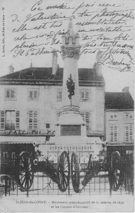 Monument de fense 1636